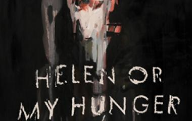Gale Marie Thompson announces new book, Helen or My Hunger